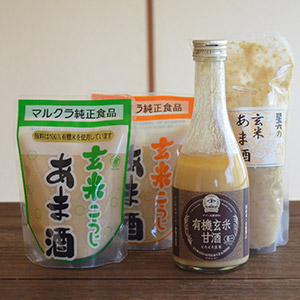 玄米甘酒の飲み比べ